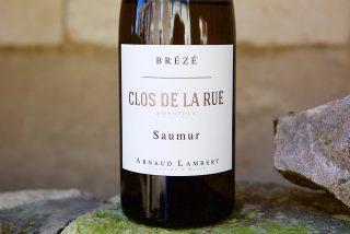 Clos de la Rue | Arnaud Lambert